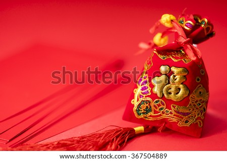 Chinese new year decorations, Auspicious ornaments on red background, Selected Focus, Foreign Text on this image is Chinese word the meaning is Blessing word - stock photo