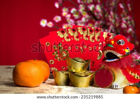 chinese new year decorations ,chinese character symbolizes gong xi fa cai without copyright infringement  - stock photo