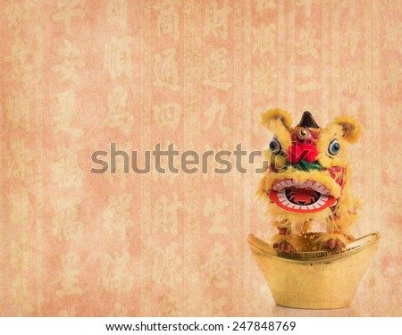 Chinese New Year Decorations--Dancing Lion on vintage paper - stock photo