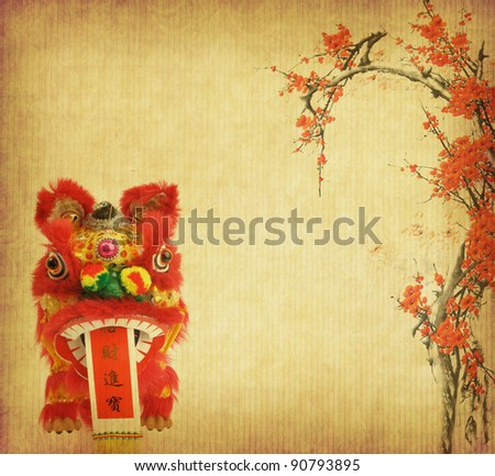 Chinese New Year Decorations--Dancing Lion,Plum Blossom on vintage paper