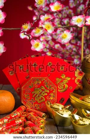 chinese new year decorations generci chinese character symbolizes gong xi fa cai without copyright infringement - stock photo