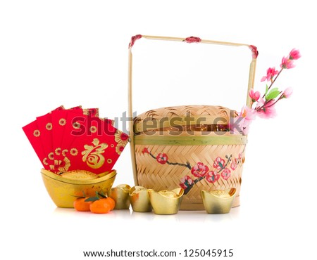 chinese new year decorations hamper isolated on white - stock photo