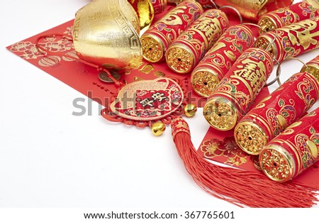 Chinese new year decorations on red background, FU mean good luck ,fortune and blessing. / / Chinese wording translation: Spring and fortune  - stock photo