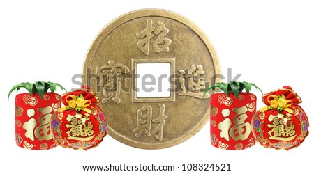 Chinese New Year Decorations on White Background - stock photo