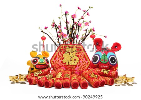 Chinese New Year Decorations--Traditional Handicraft Cloth Tiger,Firecrackers and Plum Tree. - stock photo