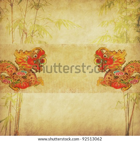 Chinese New Year,design of chinese bamboo with traditional dragon - stock photo