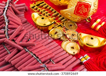 Chinese new year festival decorations, ang pow or red firecracker and gold ingots. - stock photo
