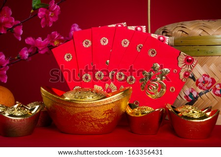 New year red envelope stock images royalty free images for Ang pow packet decoration