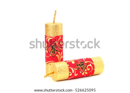 Chinese new year firecrackers on white background,the Chinese words is 'lucky,spring', not a logo or trademark.