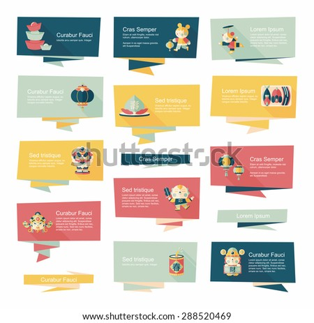 Chinese New Year flat banner background set,
