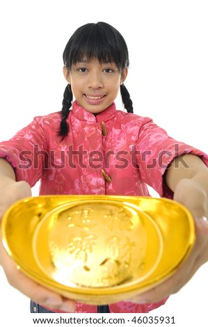 chinese new year girl holding big golden nugget.