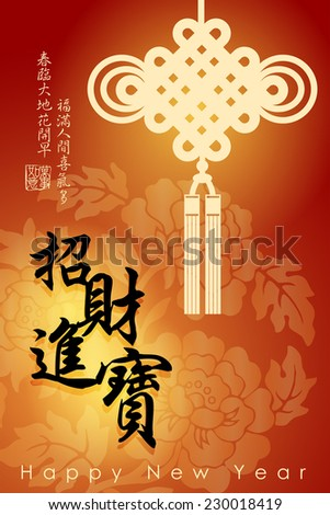 Chinese New Year greeting card design.Translation: May wealth and riches be drawn your way .Translation of small text: Spring is coming and bring along with happiness. - stock photo