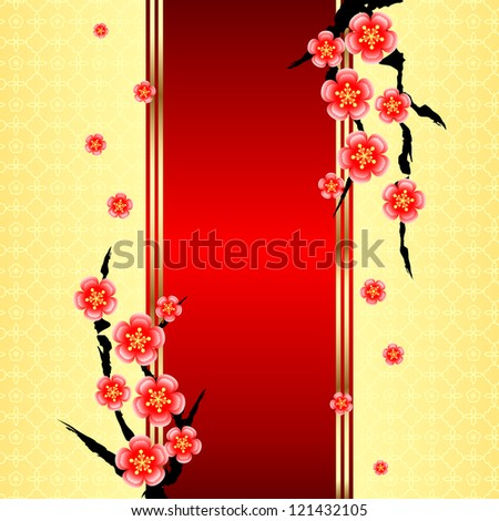 Chinese New Year Greeting Card with Cherry Blossom - stock photo