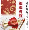 Chinese New Year Greetings on White Background - stock photo