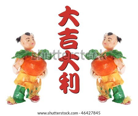 Chinese New Year Greetings on White Background