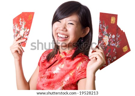 Chinese New Year. Happy oriental girl with cheongsam wishing you a happy Chinese New Year.