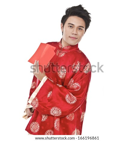 Chinese new year. In Chinese, a red packet is a monetary gift on white - stock photo
