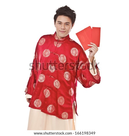 Chinese new year. In Chinese, a red packet is a monetary gift standing on white - stock photo