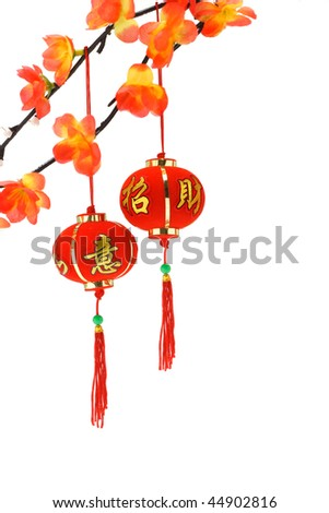 Chinese new year lanterns and plum blossom ornaments on white background - stock photo