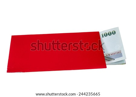 Chinese new year money in red envelopes gift on white background. - stock photo
