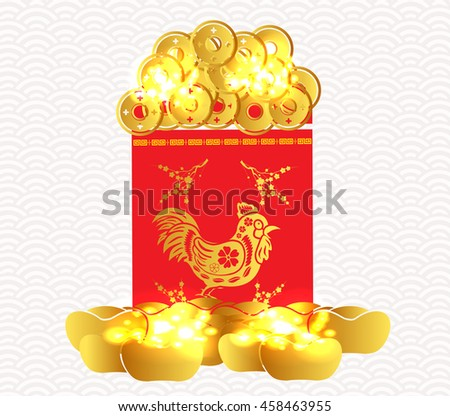 Chinese New Year Money Packets. Best Luck Ahead the Year of rooster