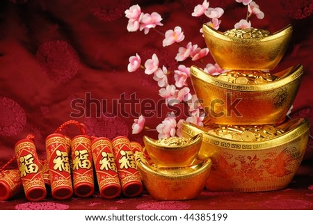 Chinese new year ornament--gold ingot,firecrackers and plum flower. - stock photo