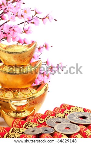 Chinese new year ornament--Gold ingots,copper coins,firecrackers and plum blossom with copy space. - stock photo