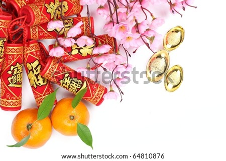 Chinese New Year Ornament,Isolated on White.