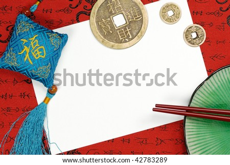 Chinese new year ornament on a festive background.blank area for your text.
