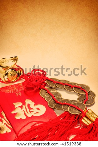 Chinese new year ornaments on a vintage background. - stock photo