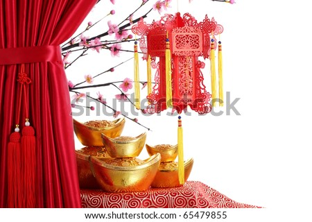 Chinese New Year Ornaments--Red Satin Curtain,Plum Blossom,Red Lantern and Gold Ingot. - stock photo