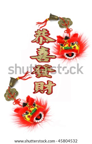 Chinese new year prosperity greetings and lion head trinkets on white - stock photo
