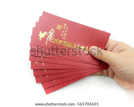 Chinese New Year red packets on White background.