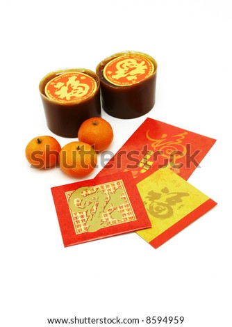 Chinese New Year rice cakes, oranges and red packets arranged on white background