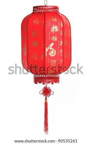 Chinese new year's lantern,isolated on white. - stock photo