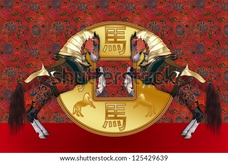 Chinese New Year Two Horses In Chinese Costumes, Greeting Card Wall Art Stationary - stock photo
