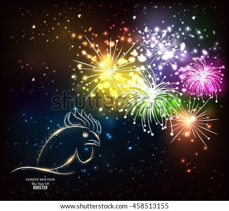 Chinese New Year 2017 with rooster fireworks in night background. - stock photo