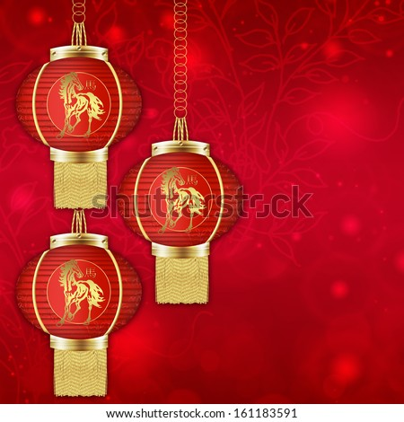 Chinese New Year, Year Of The Horse Greeting Card / Background - stock photo