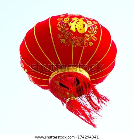 Chinese new years lanterns, isolated on white background - stock photo