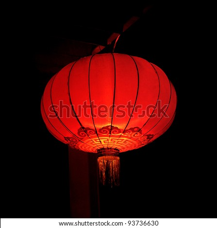 Chinese nylon red lantern (Chinese New Year or Spring Festival celebration) - stock photo