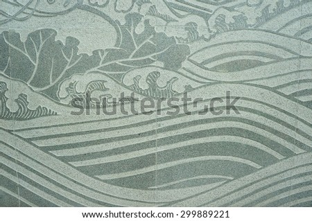 Chinese ocean Wave texture on the wall - stock photo