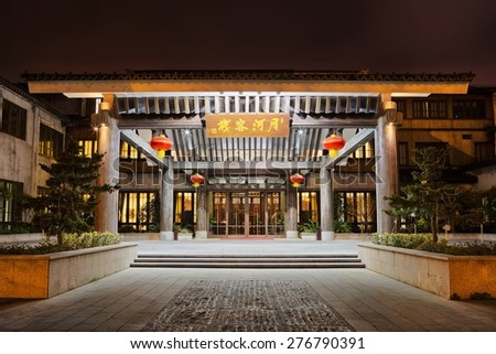chinese old house front view - stock photo