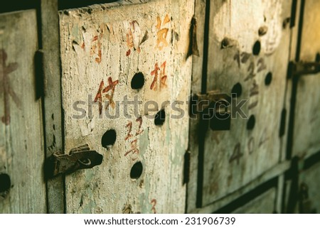 Chinese old mailbox - stock photo