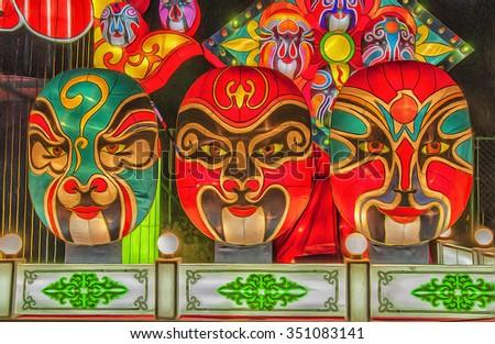 Chinese opera masks at lantern exhibition,digital oil painting - stock photo