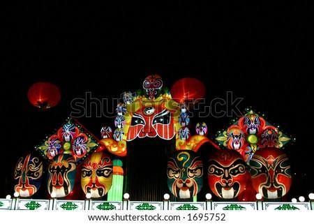 Chinese Opera Masks at Lantern Festival - stock photo