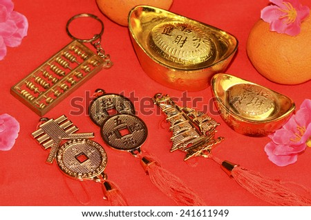 Chinese ornaments representing prosperity and fortune / Auspicious ornaments / Chinese new year background - stock photo