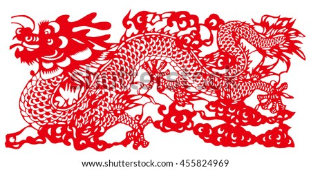 Chinese paper cutting - dragon totem - stock photo