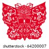 Chinese paper cutting - People butterfly pattern - stock vector