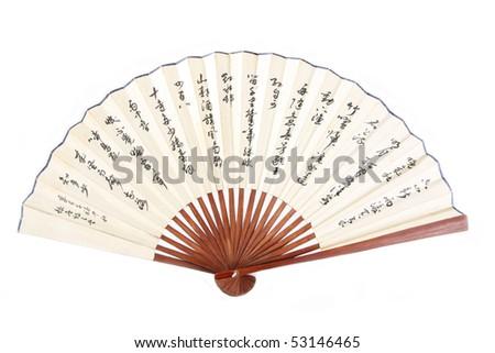 chinese paper fan - stock photo