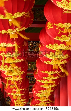 chinese paper lantern in the buddha temple - stock photo